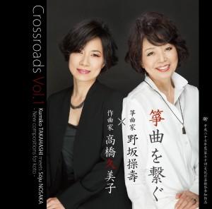 CD_jaket _P1-16_02